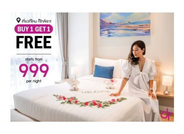 best deal special promotion offer resort in Phuket Bangtao beach Cherngtalay Boat avenue laguna buy 1 night get 1 night free
